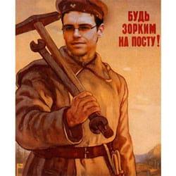 propaganda 50 jaar verjaardag